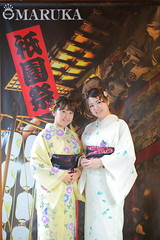 5D3_7303 (Hiro - KokoroPhoto) Tags: festival japan feast japanese kyoto  yukata  nippon kimono gion  2014 gionfestival kyotocity    maruka  gionfeast