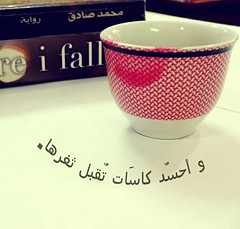 :) (Noha Tammam) Tags: cup photography lips