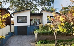 288 Farmborough Road, Farmborough Heights NSW