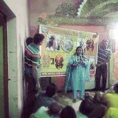Programme at Chuadanga District, Bangladesh (Mehdi/Messiah Foundation International) Tags: square temple avatar foundation squareformat bangladesh bengali bangladeshi amaro kalki chuadanga durgamandir iphoneography kalkiavatar goharshahi kalkiavtar riazahmedgoharshahi instagramapp uploaded:by=instagram premavatar mahashivling raraam holyblackstone kalkiavatafoundation