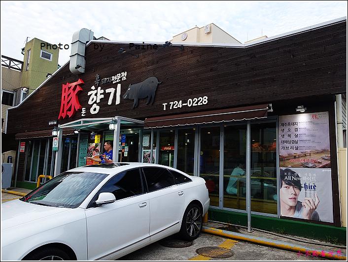 濟州島黑豬肉烤肉一條街-香氣烤肉 (3).JPG