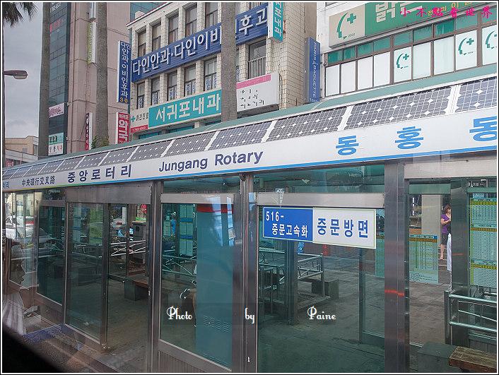 濟州島innisfree館 綠茶博物館 (2).JPG
