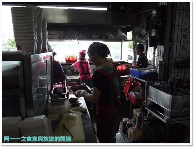 苗栗三義旅遊美食小吃伴手禮金榜麵館凱莉西點紫酥梅餅image011