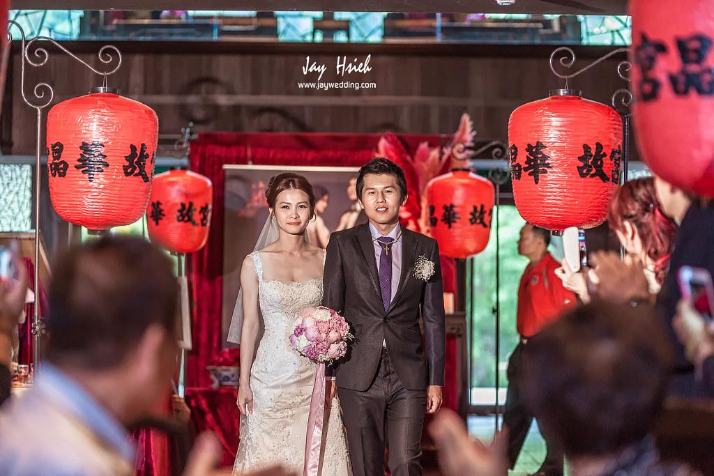 婚攝,台北,晶華,婚禮紀錄,婚攝阿杰,A-JAY,婚攝A-Jay,JULIA,婚攝晶華-098