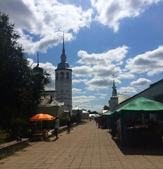 Suzdal City Center
