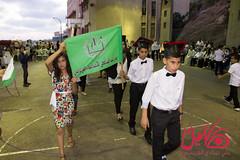 IMG_9494 (al3enet) Tags: مدرسة الشافعي هشام الفريديس دكناش