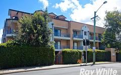 1/49-51 Woniora Road, Hurstville NSW