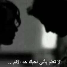 # # # # #  # # # # # # (mohamedssajkmohamedssajk) Tags: