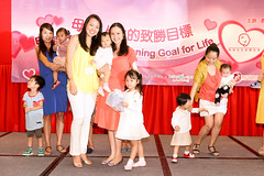 GM7A6396 (hkbfma) Tags: hk hongkong celebration breastfeeding 香港 2014 wbw 哺乳 worldbreastfeedingweek 母乳 wbw2014 hkbfma 國際哺乳週 香港母乳育嬰協會 集體哺乳
