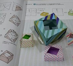 #origami #Box Author #TomokoFuse (Zusanna Woe) Tags: origami box tomokofuse