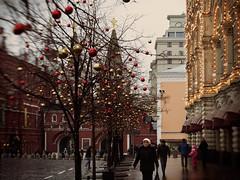 placer (dmitriyjr) Tags: mc jr bw moscowcity city walk mcwalk 2017 placer
