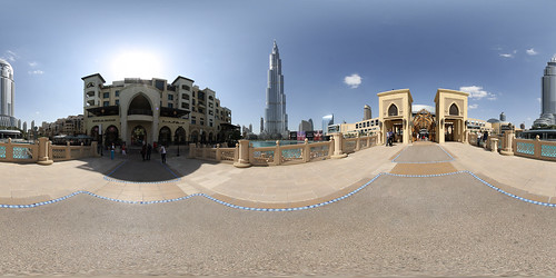 Dubai Souk Al Bahar - Panorama