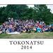 Tokonatsu 2014
