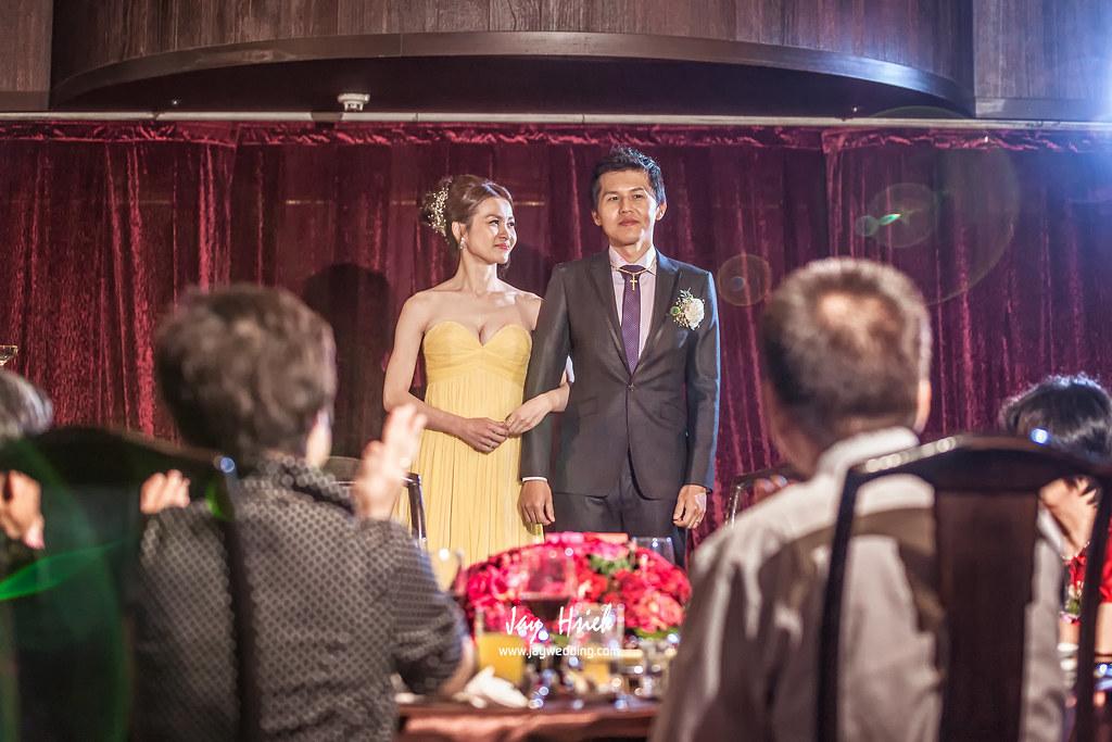婚攝,台北,晶華,婚禮紀錄,婚攝阿杰,A-JAY,婚攝A-Jay,JULIA,婚攝晶華-119