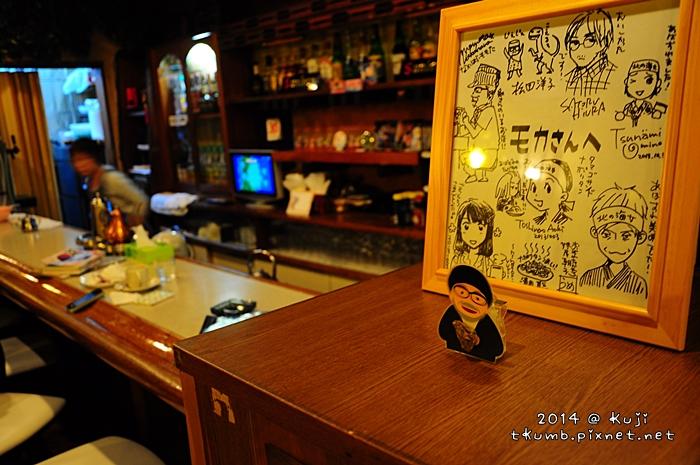 小海女咖啡館 (13).jpg