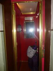 """elevator <a style=""""margin-left:10px; font-size:0.8em;"""" href=""""http://www.flickr.com/photos/104703188@N06/15250353000/"""" target=""""_blank"""">@flickr</a>"""