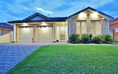 12 Lincoln Grove, Harrington Park NSW