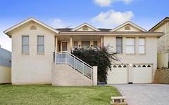 152 The Kraal Drive, Blair Athol NSW