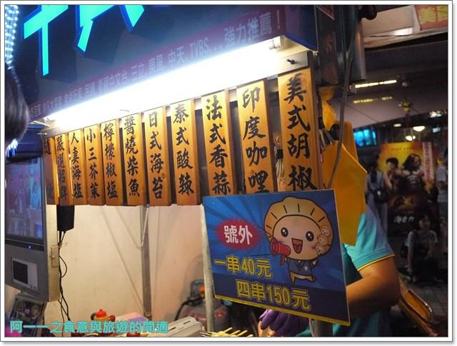 士林夜市美食小吃干貝燒丁香旗魚串爆漿杏鮑菇image003