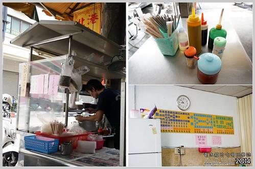 太平路北港香菇肉羹05