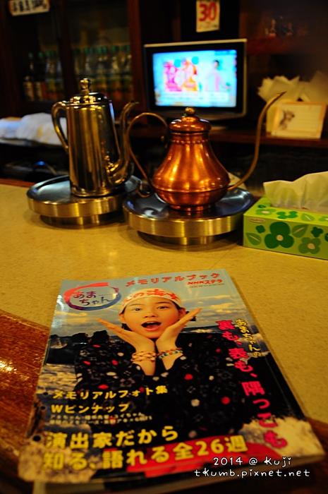 小海女咖啡館 (11).jpg