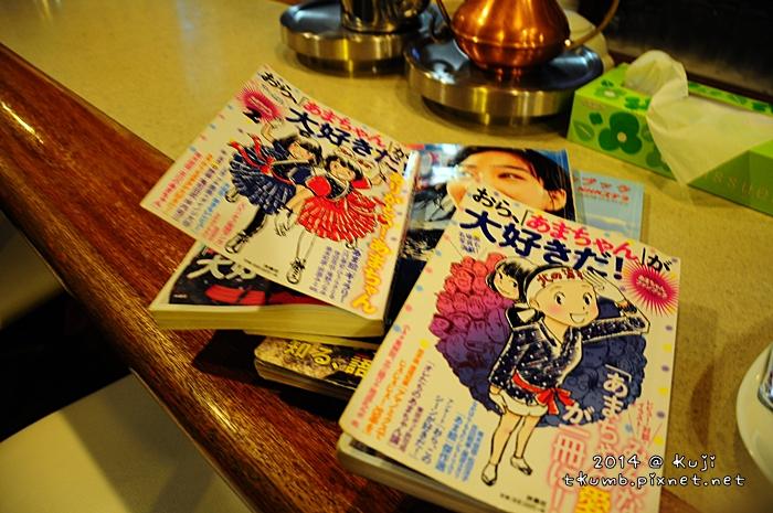 小海女咖啡館 (12).jpg