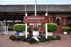 Aran Railway Station_29