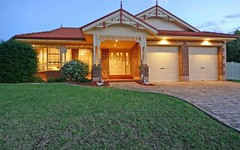 173 Mount Annan Drive, Mount Annan NSW