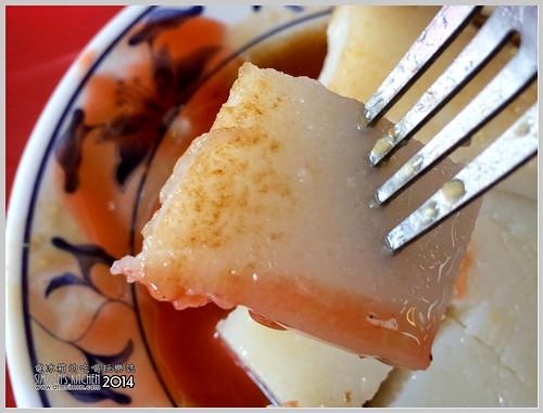 王記菜頭粿糯米腸06