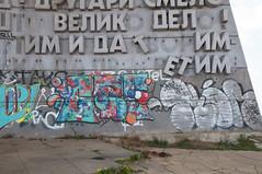 Bulgaria-0099 (lee_ontheroad) Tags: streetart shipka starazagora bulgaria bg buzludzha