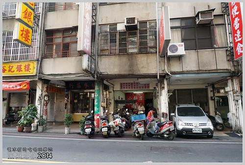阿文小麵店01