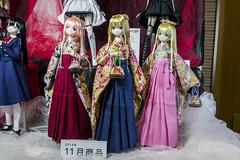 Doll Show (Mokurenmei) Tags: show autumn fall japan tokyo doll cosplay furniture clothes planning versailles wig kawaii  groove  bjd pullip accessories  gundam jun 41 steampunk  azone