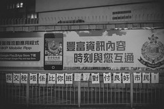 We pay taxes is not for the Government to suppress good citizens (kllauphotograph.com) Tags: china road street city people urban hk news building against rain weather sign night umbrella asian hongkong march democracy support asia downtown cityscape peace view many political politics rally crowd chinese protest demonstration rainy rights revolution government times annual protesting protester a7 protesters opposition crowded corruption crowdofpeople occupy umbrellarevolution