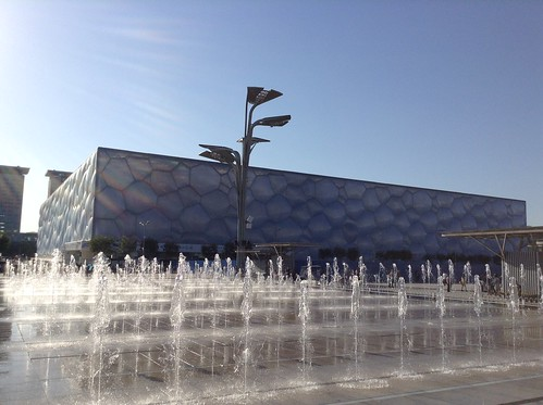 Water Cube Olympic Village Beijing China 2014