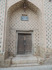 DSCN5395 (bentchristensen14) Tags: uzbekistan khiva ichonqala