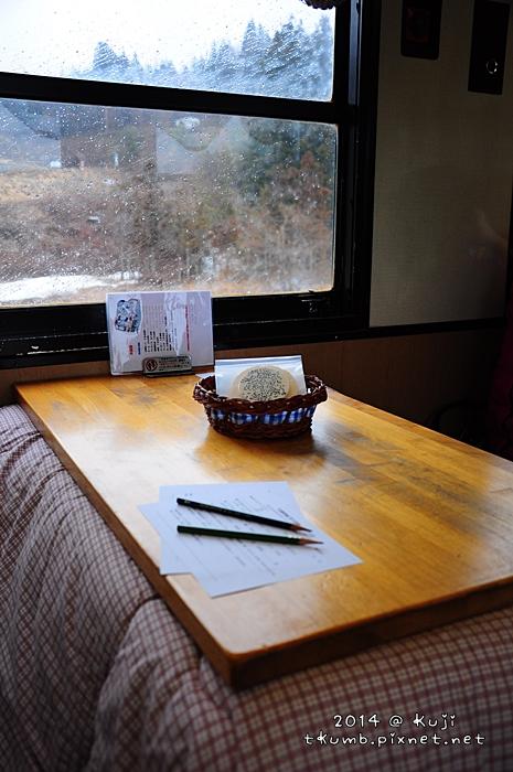 暖桌列車 (20).jpg