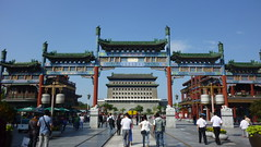 Place Qianmen Pékin - Chine