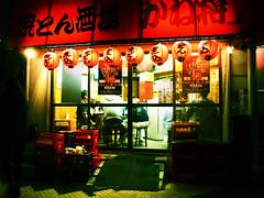 feierabend (fotobananas) Tags: tokyo gotanda feierabend fotobananas talesoftokyo