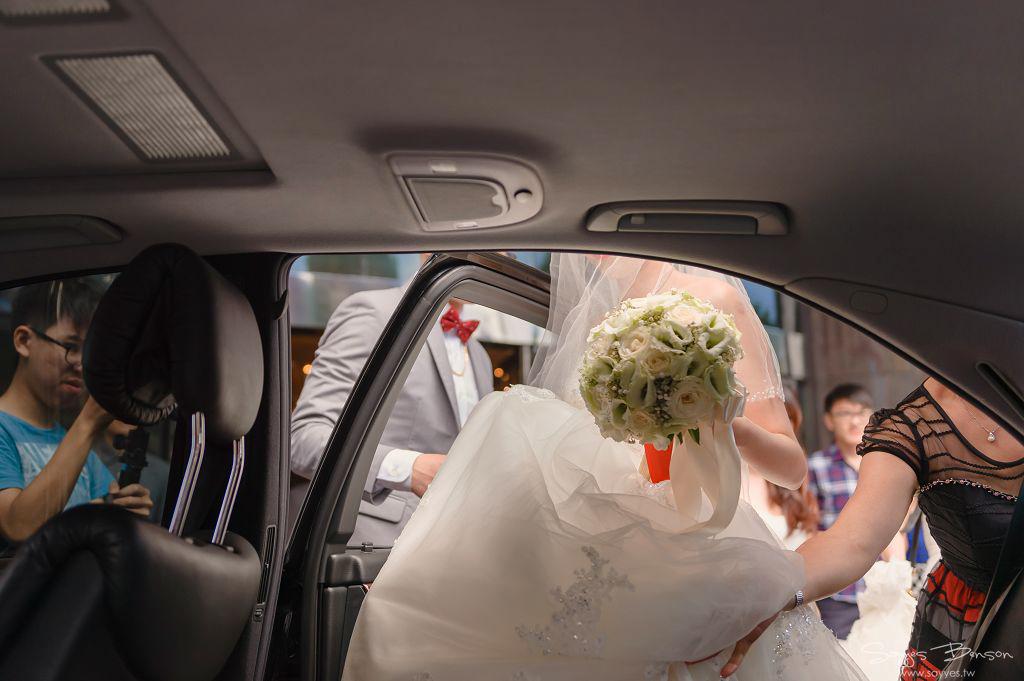 '婚禮攝影紀錄'