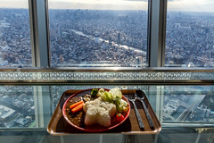 Lunch: Curry and view above Tokyo