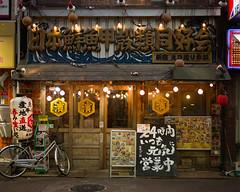 Tokyo50-11 (Diacritical) Tags: japan shinjuku tokyo street march282017 leicacameraag leicamtyp240 summiluxm11435asph f14 ¹⁄₂₅₀sec centerweightedaverage