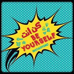 Be Yourself ll كن أنت (dr.7sn Photography) Tags: retro retrodesign comic comi con bubble book dots words pow bang wow zap comics bam whack rang woosh mm yum explosion