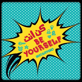 Be Yourself ll كن أنت