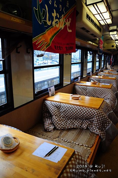 暖桌列車 (17).jpg