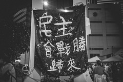 Hong Kong Umbrella Revolution  (KL.Lau  ) Tags: china road street city people urban hk news building against rain weather sign night umbrella asian hongkong march democracy support asia downtown cityscape peace view many political politics rally crowd chinese protest demonstration rainy rights revolution government times annual protesting protester a7 protesters opposition crowded corruption crowdofpeople occupy umbrellarevolution