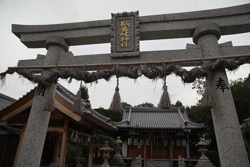 鞆呂岐神社