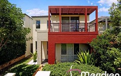 30 Watford Drive, Stanhope Gardens NSW