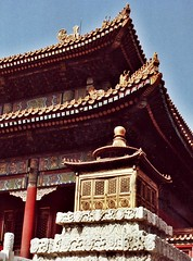 The Forbidden City, Golden Urn - Oct 1993 (zorro1945) Tags: china urn gold asia beijing palace pavilion forbiddencity chine pekin
