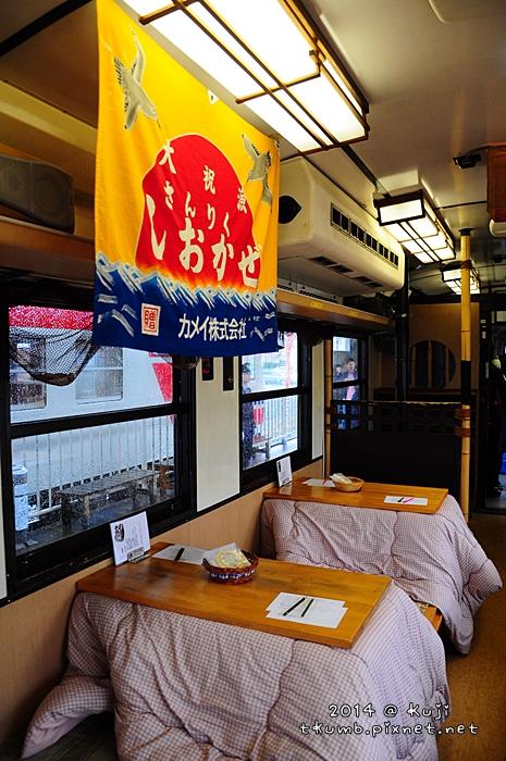 暖桌列車 (18).jpg