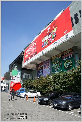 SNOOPY 65周年念展01